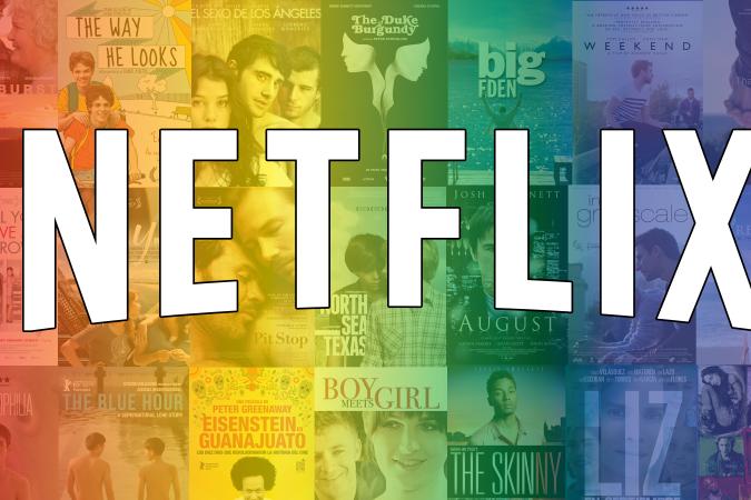Netflix rainbow banner