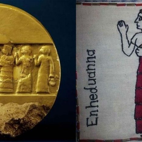Gold Coin and drawing of Enheduanna